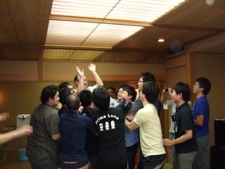 2014-08-09FACE 011.JPG
