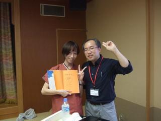 2015-11-15syukubou 006.JPG