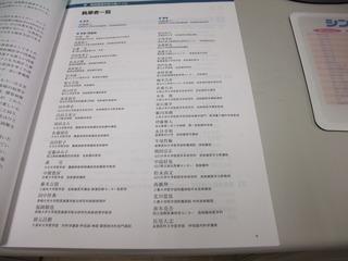 DSCF4622.JPG