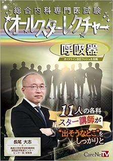 DVDカバー.jpg
