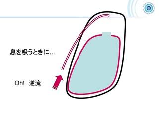 スライド18.JPG