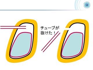 スライド44.JPG