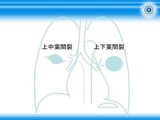 スライド71.JPG