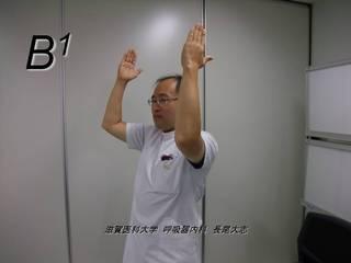 スライドB1.JPG