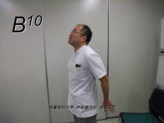 スライドB10.JPG