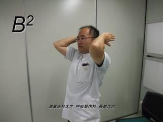 スライドB2.JPG