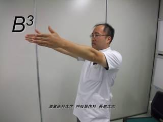 スライドB3.JPG