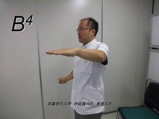 スライドB4.JPG