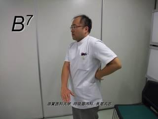 スライドB7.JPG