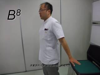 スライドB8.JPG