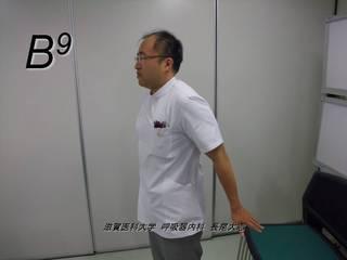 スライドB9.JPG