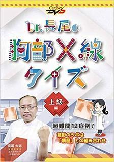 上級編DVD.jpg