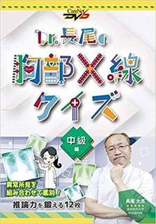 中級編DVD.jpg