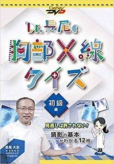 初級編DVD.jpg