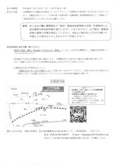 胸水ポスター2.jpg