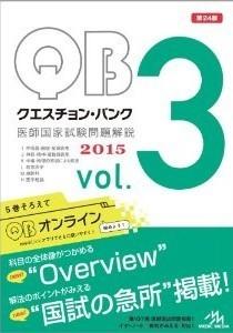 QB2015.jpg