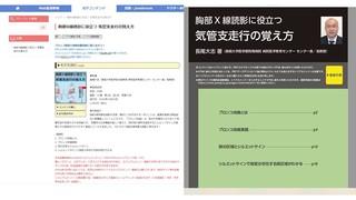 Webページと表紙.jpg