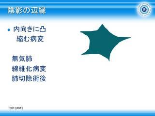 XP (96).jpg