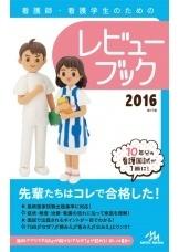 kango-book70-1.jpg