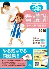 kango-book75-1.jpg