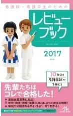 kango-book92-1.jpg