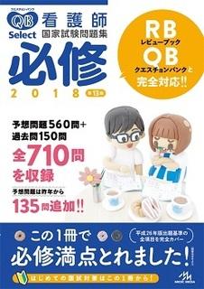 select表紙.jpg